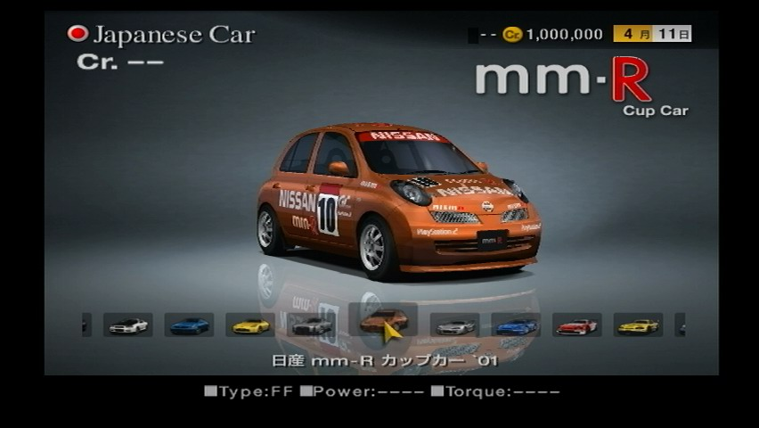 Name:  nissan-mm-r-cup-car-01.jpg