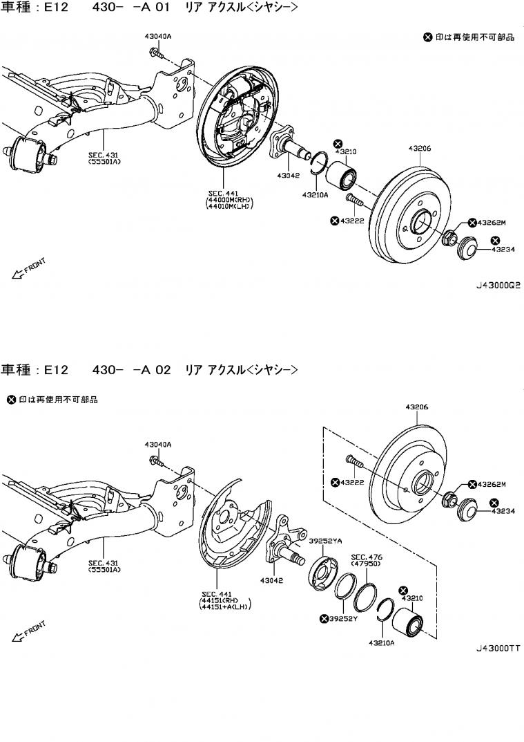 Name:  rear-axle-normal combo-01.jpg