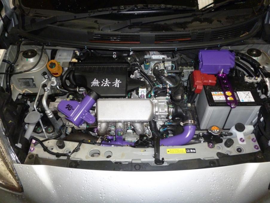 Name:  purple bits 014_zpsyflrgbha.jpg Views: 1139 Size:  93.8 KB