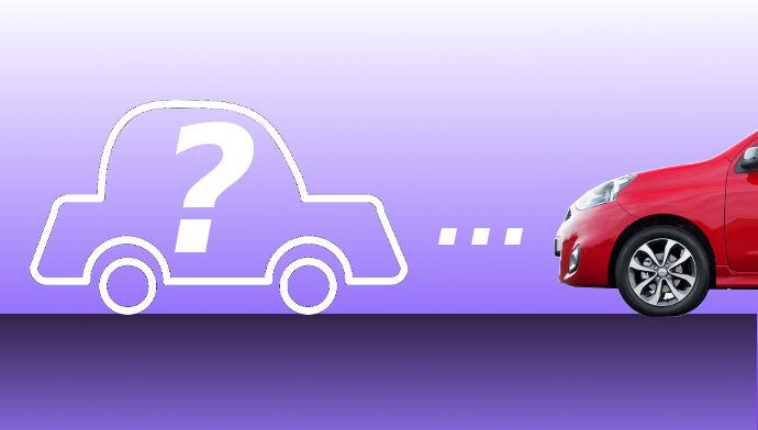 Name:  car-before-micra.jpg Views: 1617 Size:  28.3 KB
